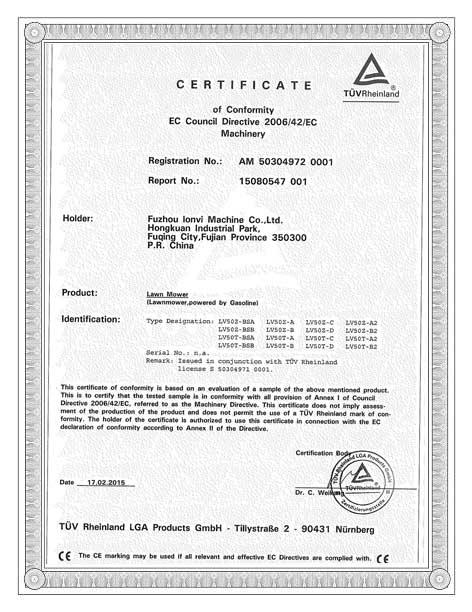 small-CE-Certificate